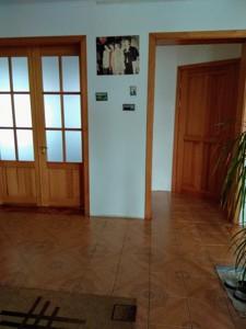 Дом Z-687098, Калиновка (Васильковский) - Фото 7
