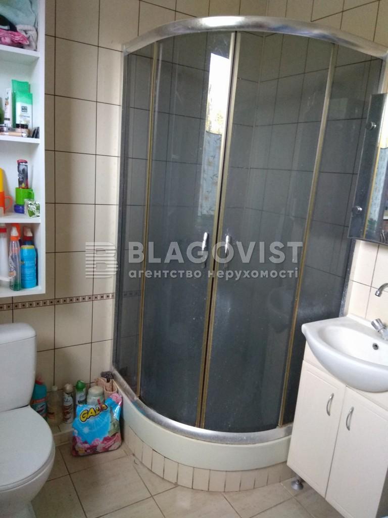 Дом Z-687098, Калиновка (Васильковский) - Фото 10