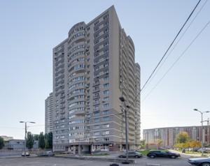 Квартира Панельная, 7, Киев, Z-721138 - Фото