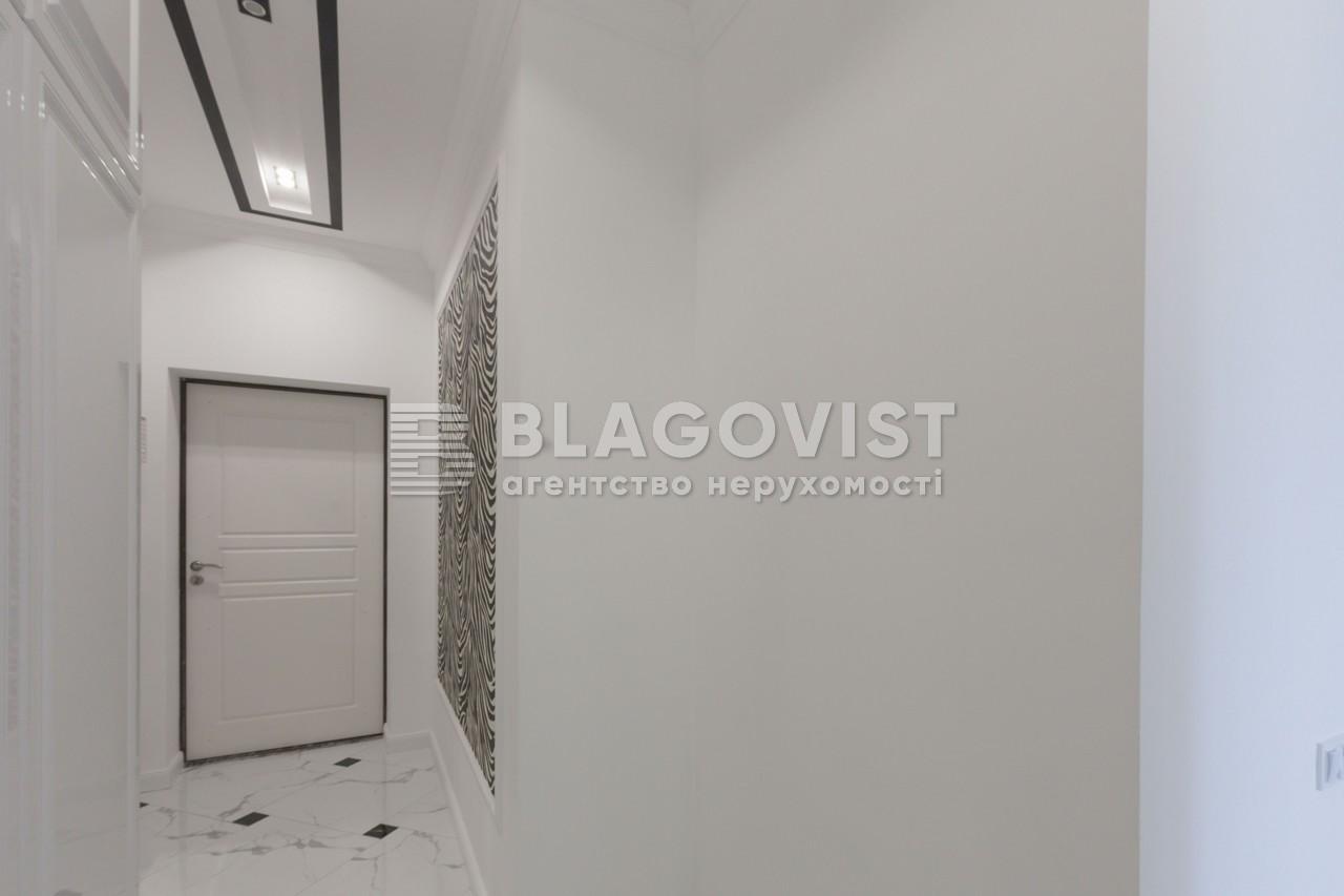 Квартира A-109014, Саксаганского, 37к, Киев - Фото 17