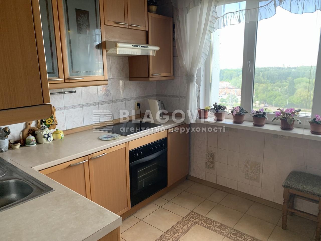 Квартира C-108346, Заболотного Академика, 76, Киев - Фото 1