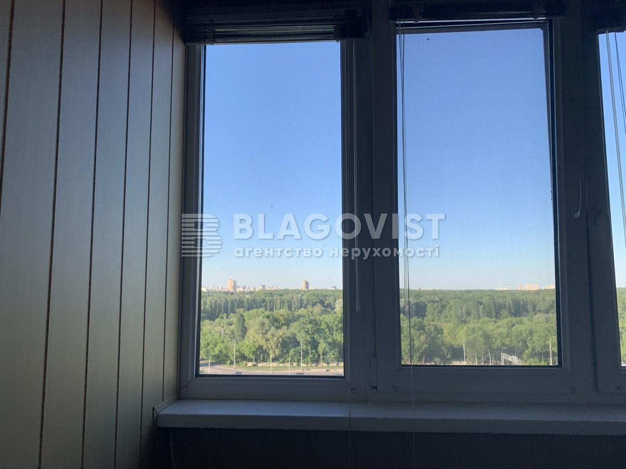 Квартира C-108346, Заболотного Академика, 76, Киев - Фото 7