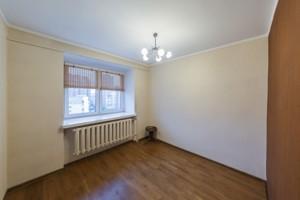 Квартира Z-624575, Драгоманова, 17, Київ - Фото 11