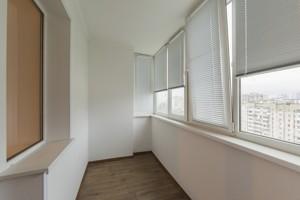 Квартира Z-624575, Драгоманова, 17, Київ - Фото 27