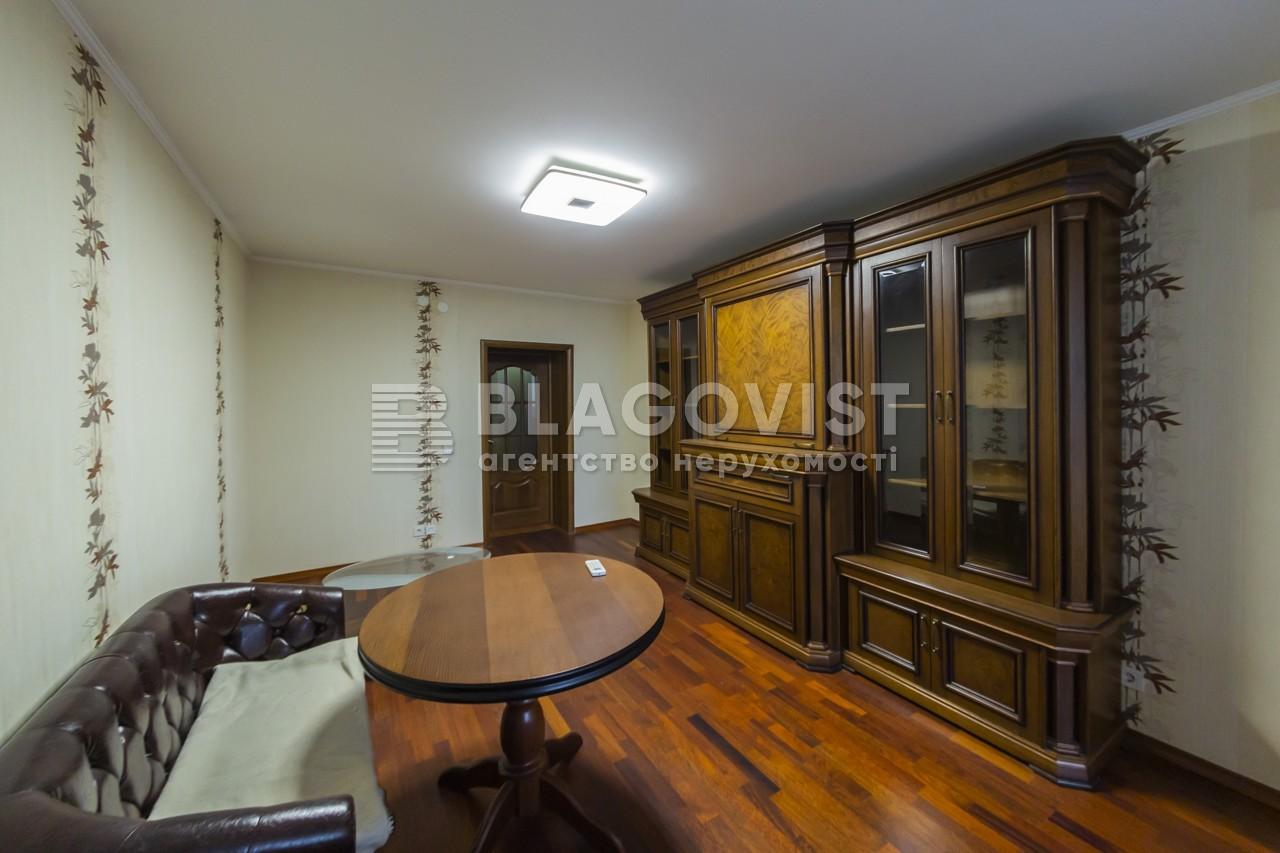Квартира Z-624575, Драгоманова, 17, Київ - Фото 10