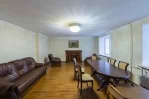 Квартира Z-624575, Драгоманова, 17, Київ - Фото 1