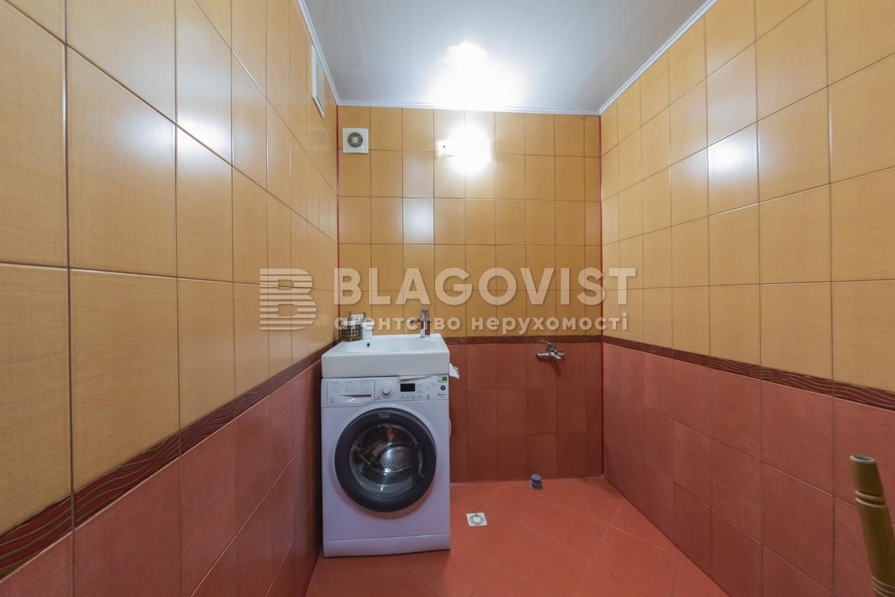 Квартира Z-624575, Драгоманова, 17, Київ - Фото 20