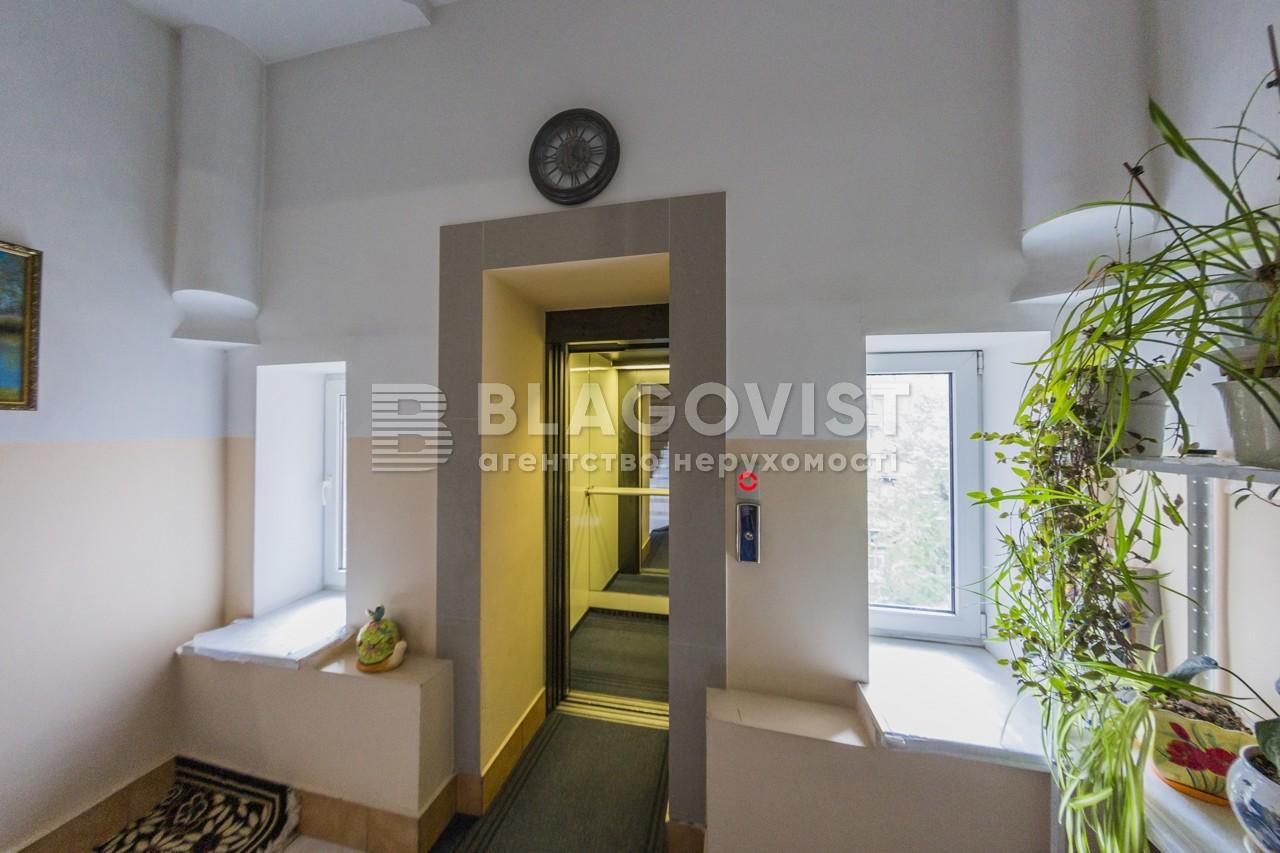 Квартира P-28939, Предславинская, 30, Киев - Фото 27