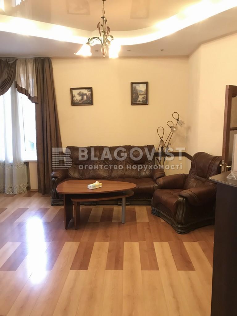 Квартира M-38105, Костьольна, 6, Київ - Фото 4