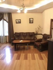 Квартира Костьольна, 6, Київ, M-38105 - Фото 3