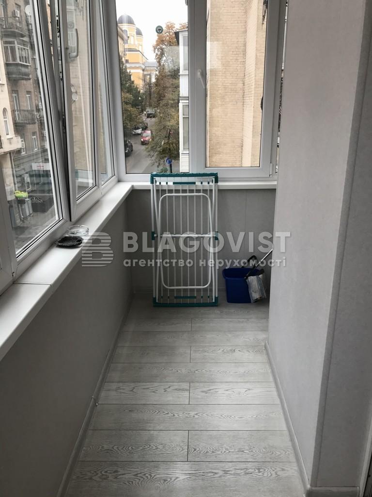 Квартира M-38105, Костьольна, 6, Київ - Фото 18