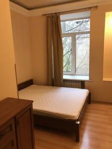 Квартира Костьольна, 6, Київ, M-38105 - Фото 13