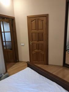 Квартира Костьольна, 6, Київ, M-38105 - Фото 12