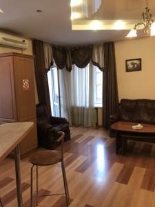 Квартира Костьольна, 6, Київ, M-38105 - Фото 7