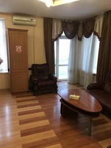 Квартира Костьольна, 6, Київ, M-38105 - Фото 6