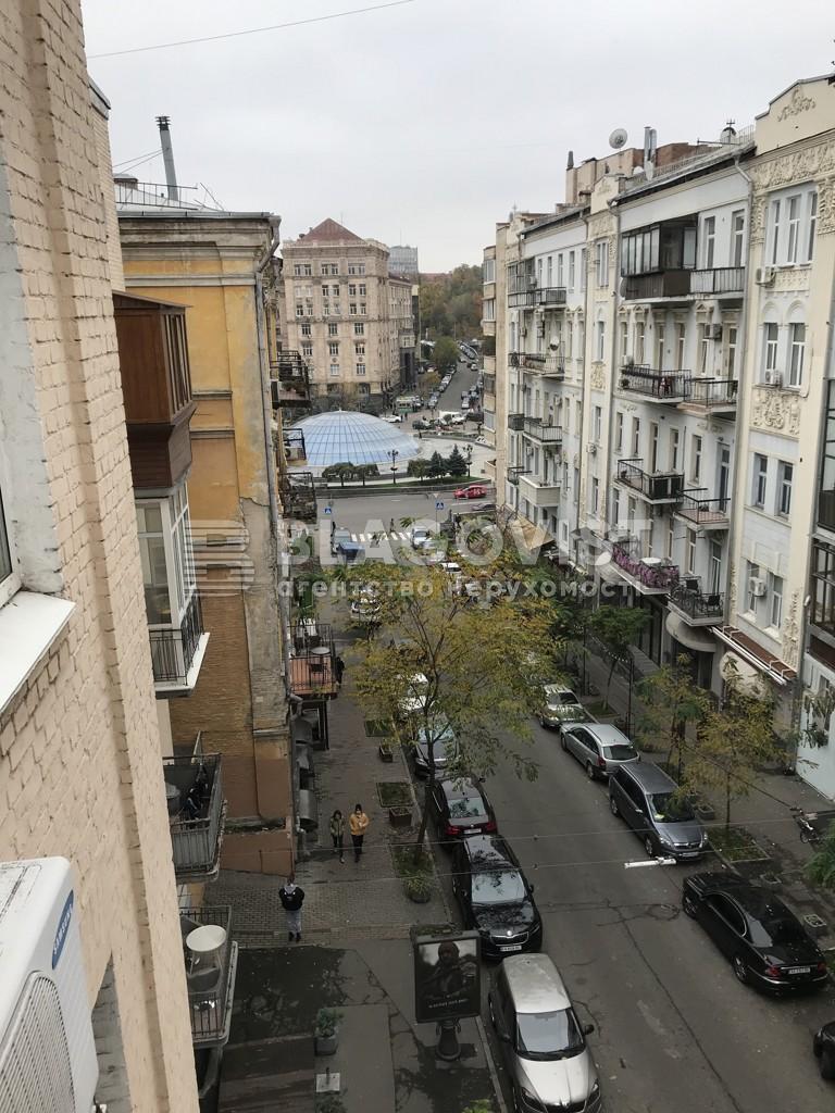 Квартира M-38105, Костьольна, 6, Київ - Фото 21