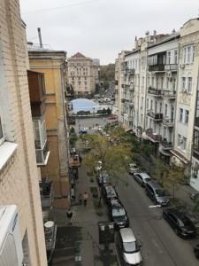 Квартира Костьольна, 6, Київ, M-38105 - Фото 20