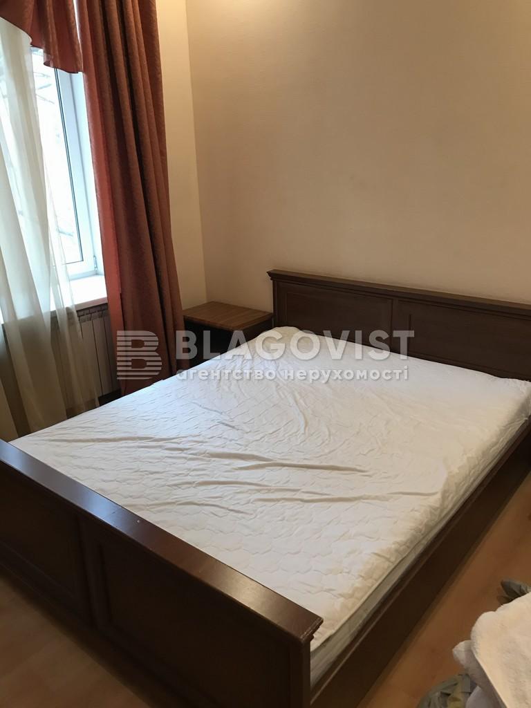 Квартира M-38105, Костьольна, 6, Київ - Фото 12