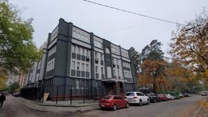 Нежилое помещение, Котельникова Михаила, Киев, P-29112 - Фото