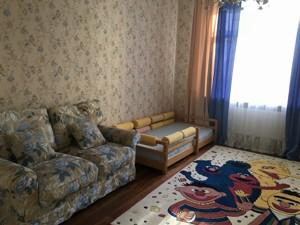 Квартира Антоновича (Горького), 103, Киев, R-36208 - Фото 6