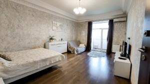 Квартира Костьольна, 10, Київ, Z-649071 - Фото 7