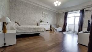 Квартира Костьольна, 10, Київ, Z-649071 - Фото 6
