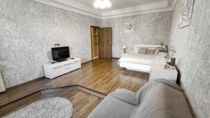 Квартира Костьольна, 10, Київ, Z-649071 - Фото 3