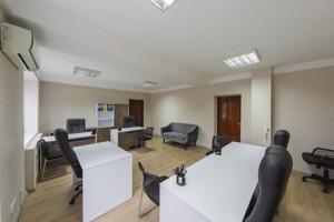 Офис, Дружбы Народов бульв., Киев, E-38880 - Фото 5