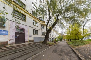 Офис, Дружбы Народов бульв., Киев, E-38880 - Фото 12