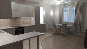 Квартира Панаса Мирного, 12, Київ, M-35070 - Фото 14