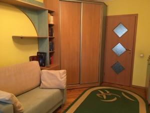 Квартира Братиславская, 14, Киев, H-48693 - Фото 6