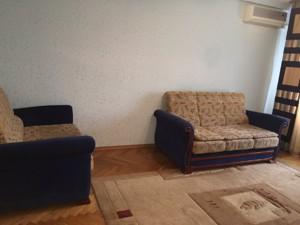 Квартира Братиславская, 14, Киев, H-48693 - Фото 4