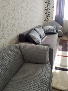 Квартира Тимошенко Маршала, 21, Киев, C-101734 - Фото 4
