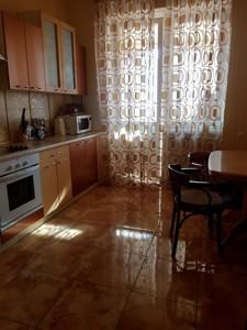 Квартира Тимошенко Маршала, 21, Киев, C-101734 - Фото 9