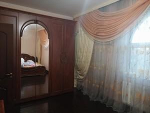 Будинок Коцюбинського М., Гатне, R-31055 - Фото 9