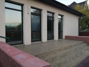 Будинок Коцюбинського М., Гатне, R-31055 - Фото 23