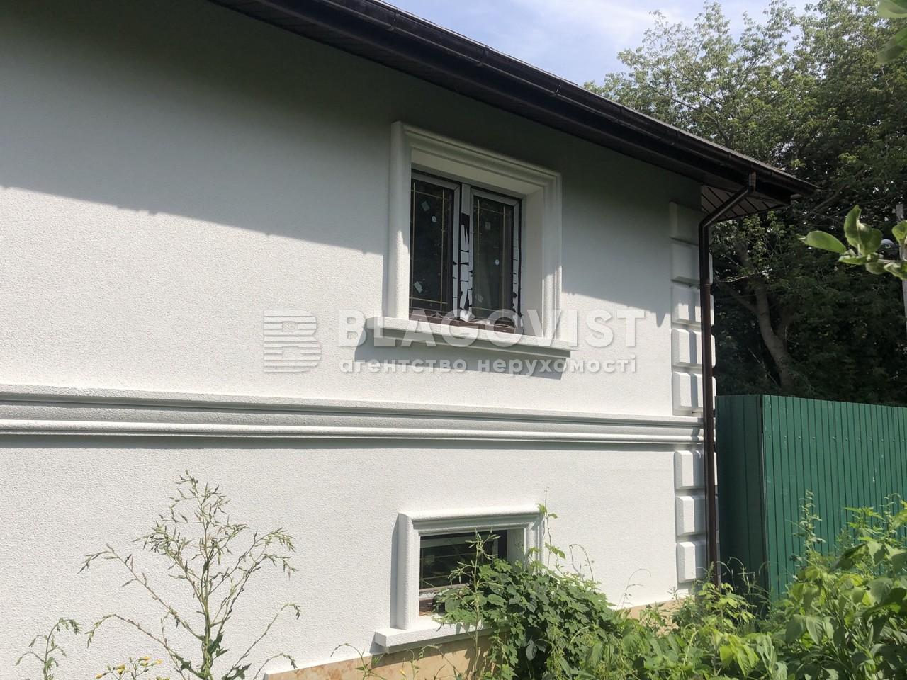 Дом C-107448, Кондукторская, Киев - Фото 2