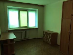 Квартира Нижнеюрковская, 4, Киев, Z-732512 - Фото 4