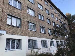 Квартира Нижнеюрковская, 4, Киев, Z-732512 - Фото 9