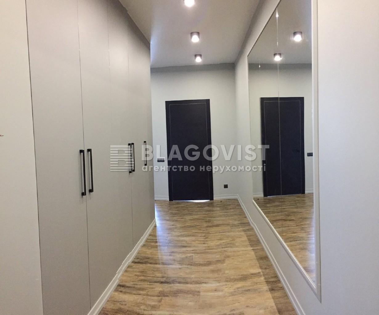 Квартира Z-720824, Джона Маккейна (Кудри Ивана), 7, Киев - Фото 17