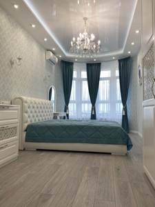 Квартира Z-720224, Иоанна Павла II (Лумумбы Патриса), 11, Киев - Фото 6