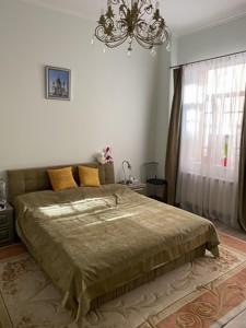 Квартира Волошская, 50/38, Киев, Z-719493 - Фото3