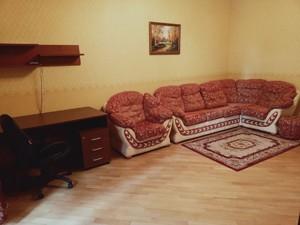 Квартира Шота Руставели, 44, Киев, Z-720280 - Фото3