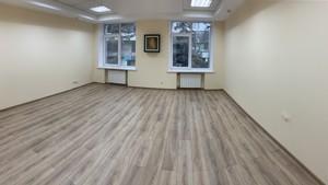 Офис, Механизаторов, Киев, Z-971769 - Фото 3