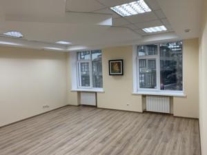 Офис, Механизаторов, Киев, Z-971769 - Фото 4