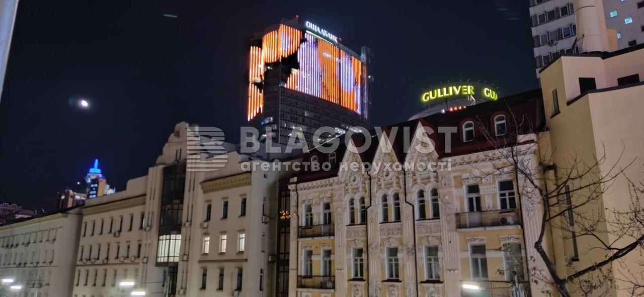 Квартира E-40029, Рогнідинська, 5/14, Київ - Фото 19