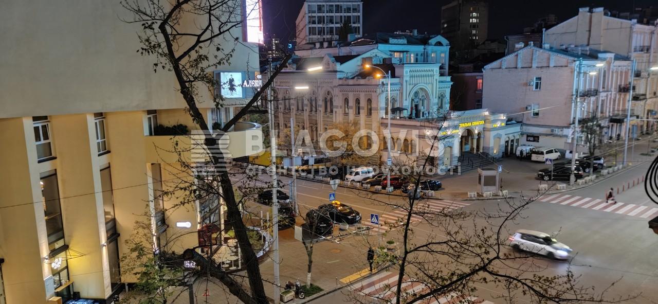 Квартира E-40029, Рогнідинська, 5/14, Київ - Фото 21