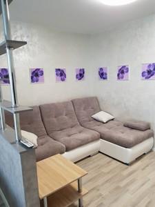 Квартира Z-721124, Герцена, 35, Киев - Фото 5