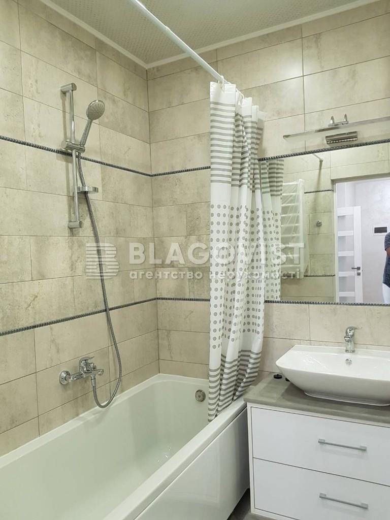 Квартира Z-721124, Герцена, 35, Киев - Фото 9