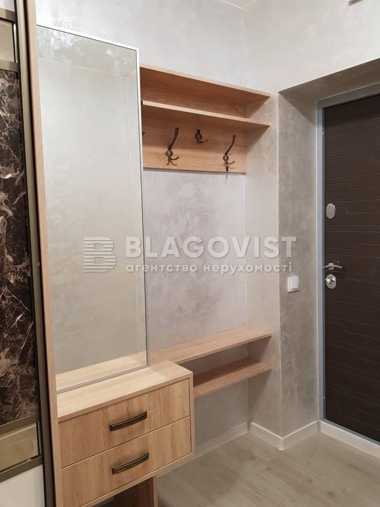 Квартира Z-721124, Герцена, 35, Киев - Фото 13
